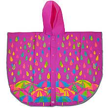 Дощовик-пончо YES зі світловідбиваючим кантом «Яскраві парасольки»