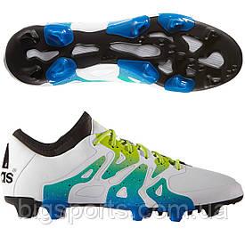Бутсы футбольные муж. Adidas X 15.1 FG/AG (арт. S74596)