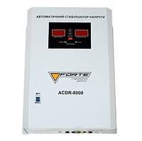 Стабилизатор напряжения FORTE ACDR-8kVA (релейный, настенный)