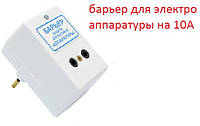 Реле напряжения барьер для электро аппаратуры на 10А (Киев)