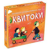 """Настольная игра """"Эквитоки"""", 56 карточек 13"""