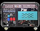 Генератор дизельный Konner&Sohnen KS 13-1DEW 1/3 ATSR, фото 2