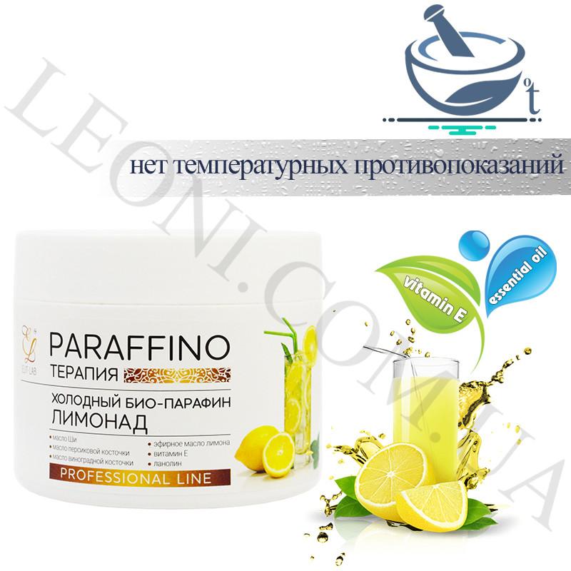 Холодный крем-парафин Elit-Lab 300 мл (Лимонад)