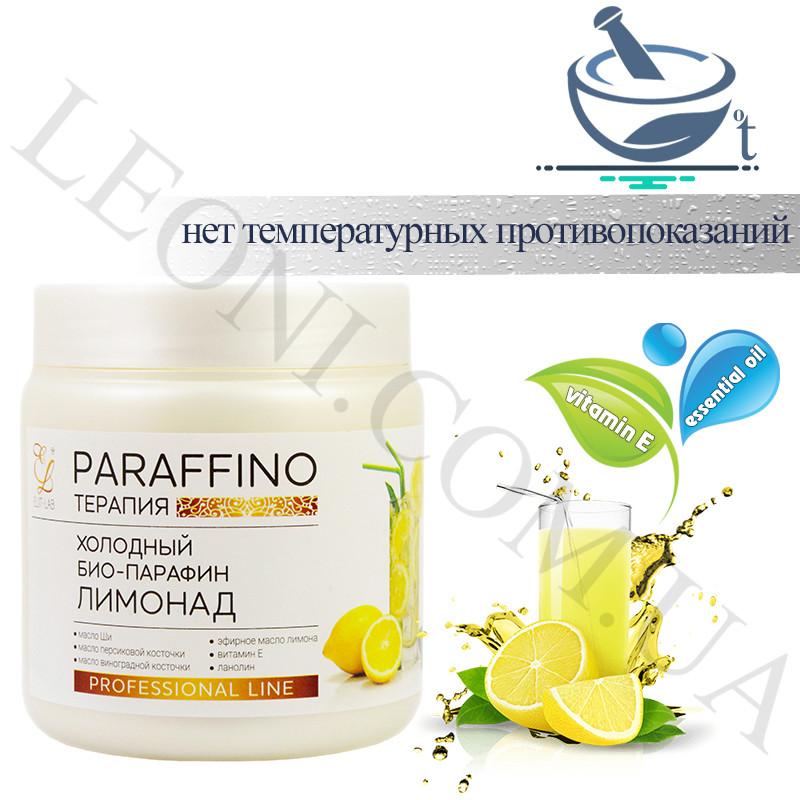 Холодный крем-парафин Elit-Lab 500 мл (Лимонад)