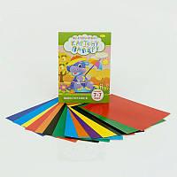 Набор Цветного картона и бумаги Апельсин А4 R180076