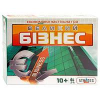 Настольная игра Strateg Большой Бизнес 492 R179954