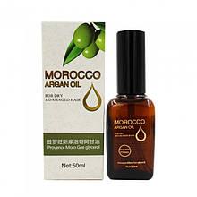 Масло для волос аргановое Moroccan Argan Oil, 50 мл