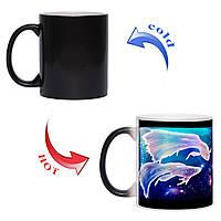 Волшебная Чашка хамелеон Знак зодиака Рыбы 330 мл