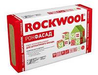 Базальтовая плита Rockwool ROCKФАСАД