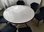 Стол Cambridge (Кембридж), керамика белый глянец (Бесплатная доставка), Nicolas, фото 3