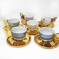 """Сервиз чайный / кофейный MCA Vizyon из мельхиора с позолотой """"бабочки"""", фото 1"""