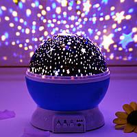 Ночник-проектор светодиодный новогодний LED настольный звездное небо