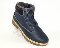 Зимние синие мужские ботинки