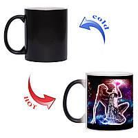 Волшебная Чашка хамелеон Знак зодиака Водолей 330 мл, фото 1