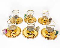 Сервиз чайный / кофейный MCA Vizyon из мельхиора с позолотой и минералами, фото 1