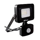Светодиодный Прожектор 20 ватт с датчиком движения SMD LED 20w Feron LL-802 (черный), фото 3