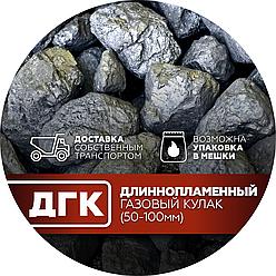 Уголь ДГК (кулак)