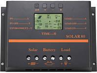 Контроллер заряда для солнечных батарей Y-SOLAR S80A (12-24V 80А) USB, жк екран