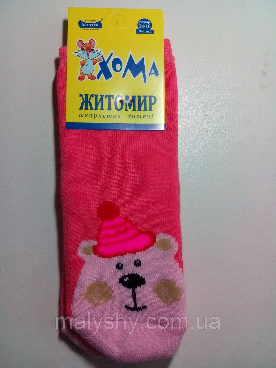 Детские носки махровые ХОМА ЖИТОМИР р.14-16 МИШКА-коралл/шкарпетки дитячі зимові махрові, носочки махра зимние