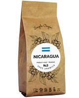 Кофе Nicaragua, 100% Арабика, 250грамм