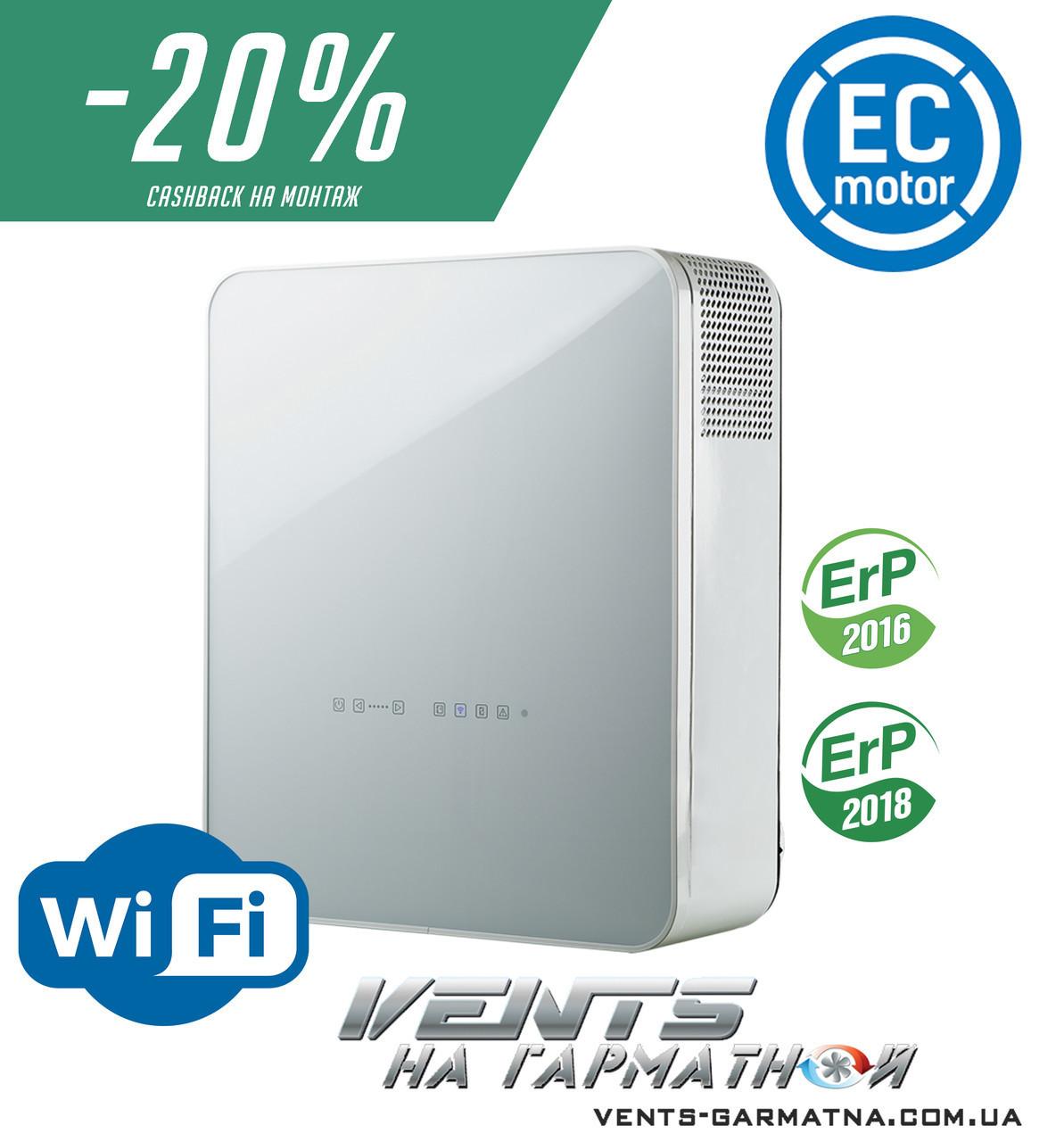Вентс МИКРА 100 Е2 ЕРВ WiFi. Приточно-вытяжная установка с энтальпийным рекуператором, нагревателями и WiFi