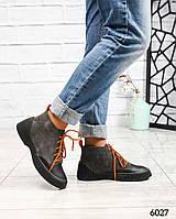 Спортивные ботинки деми замшевые серые
