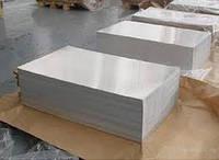 Лист алюминиевый гладкий размерами 1250х2500х3