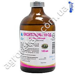 Окситоцин 10 ЕД 100 мл УЗВПостач
