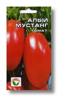 Томат Алый Мустанг, 20шт