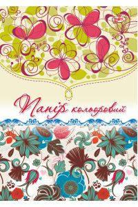Цветная бумага Бриск УВ-27 ф. А-4, 16 листов, 8 цветов, фото 2
