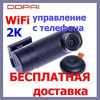 Автомобильный видеорегистратор DDPAI MINI 2P Разрешение 2К