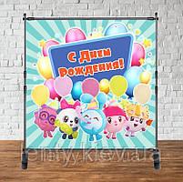 """Продажа Баннера 2х2м, """"Малышарики"""" Мятный - Фотозона (виниловый баннер) на день рождения"""