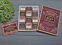 Шоколадный набор Любимому Деду