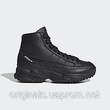 Женские ботинки Adidas Kiellor Xtra W EF9108 2019/2