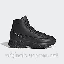 Жіночі черевики Adidas Kiellor Xtra W EF9108