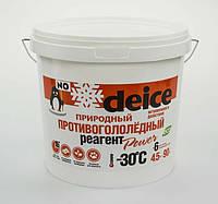 Средство для уборки льда универсальное Бишофит, DEICE POWER (4,5 кг)