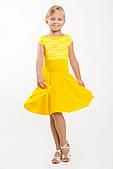 Платье рейтинговое  Ася  (42, желтый, с гипюром и велюром, бифлекс)