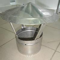 Грибок для дымохода, ф140 мм