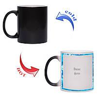 Чашка хамелеон Лед - Рамка для фото (Ваш дизайн) 330 мл