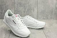 Кроссовки мужские Classica G 5097 -1 белый (искусственная кожа, весна/осень) 41