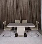 Стол Chicago 120 (Чикаго), капучино (Бесплатная доставка), Nicolas, фото 8