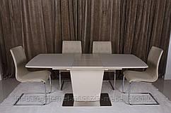 Стол обеденный CHICAGO (120(+40)*80*76) капучино, Nicolas
