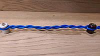 Провод для наружной электропроводки индиго (ПВ3 НГД)