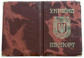 Обложки для документов Украина