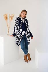 Вязаное пальто кардиган - Аризона