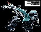 Культиватор Konner&Sohnen KS 13HP-1350BG-3 (колеса 40х8), фото 3