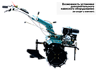 Культиватор Konner&Sohnen KS 13HP-1350BG-3 (колеса 40х8), фото 8