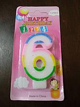 Свічки для торта цифри Україна якість цифра 6 шість