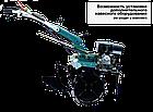 Культиватор Konner&Sohnen KS 13HP-1350BG-3 (колеса 50х12), фото 8