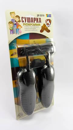 """Электрическая бытовая сушилка для обуви """"Универсальная"""", фото 2"""